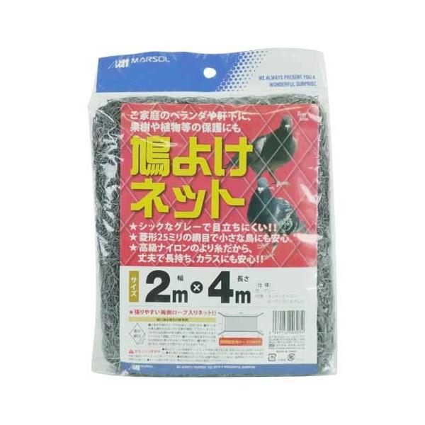 日本マタイ・鳩除けネットグレー 1,450円