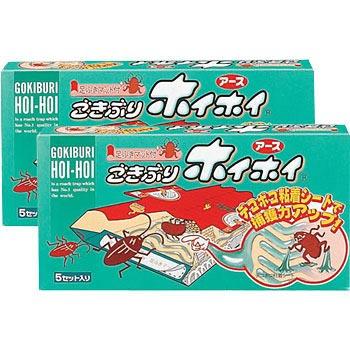 モノタロウ ゴキブリホイホイデコボコシート 777円