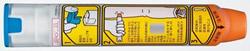 自己注射薬『エピペン』の使用方法1