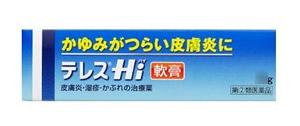 【指定第2類医薬品】テレスハイ軟膏 10g ※セルフメディケーション税制対象商品