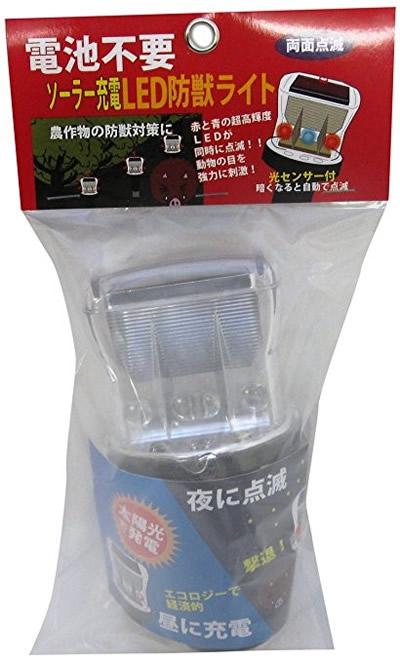 KF(けいえふ)ソーラーLED防獣ライト赤/青LED×2
