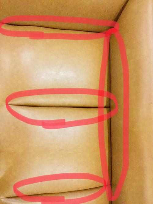 ソファの隙間