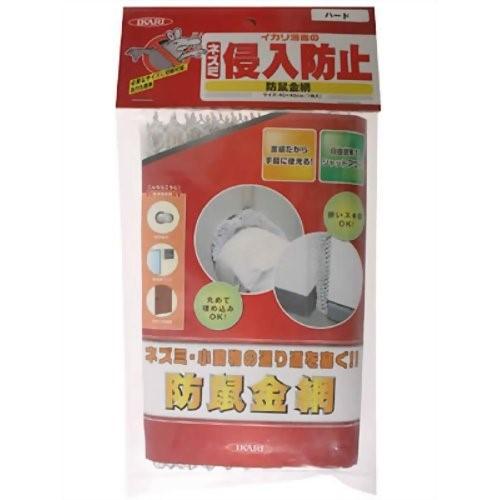 防鼠金網ハード