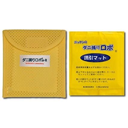 日革研究所 ダニ捕りロボ レギュラーサイズ1個(税込1,660円)