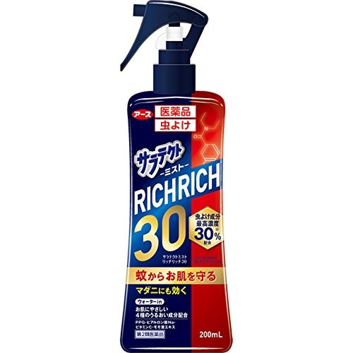 【第2類医薬品】医薬品 サラテクトミスト リッチリッチ30 200mL(税込697円)