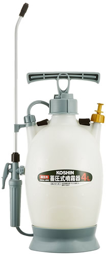 蓄圧式噴霧器4L ミスターオート