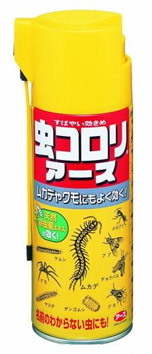 アース製薬 虫コロリアース(エアゾール) 300mL ¥619(税込)