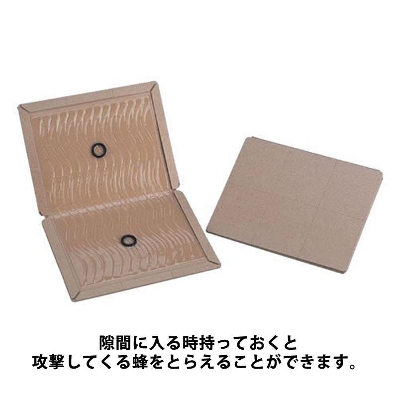 業務用粘着式ネズミ捕り プロシートA 1箱(20枚入) 耐水性 ¥ 1,940