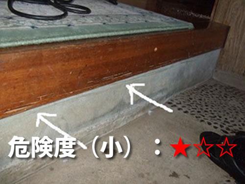 玄関のシロアリ被害3