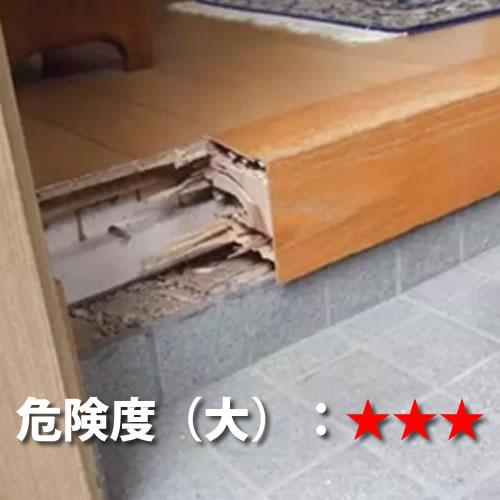 玄関のシロアリ被害1