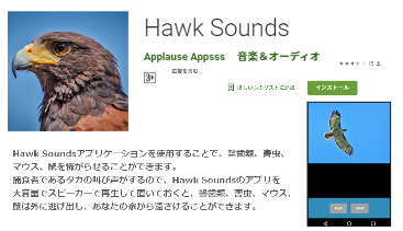 halksounds