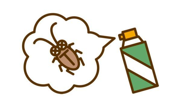 【プロ直伝】全滅必至!ゴキブリの完全駆除&予防方法完全マニュアル